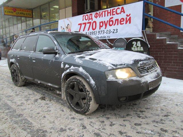 Большая мощная удобная дорогая машина.