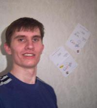 Максим Морозов
