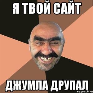 Рейк Накейкл