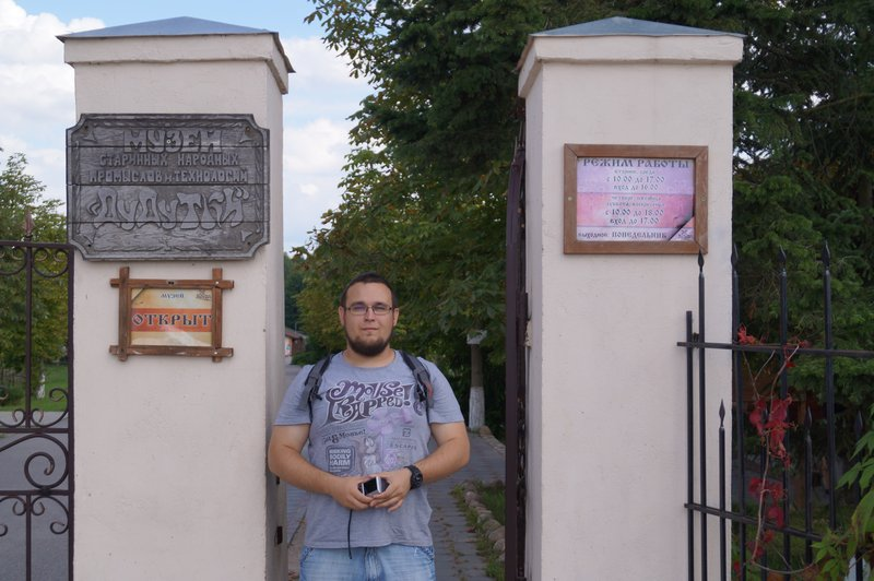Фото музея Дудутки
