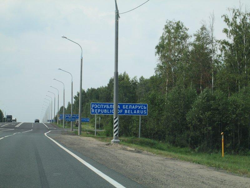 Граница между Россией и Беларуссией