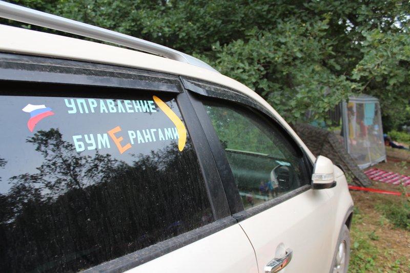 Припаркованное авто