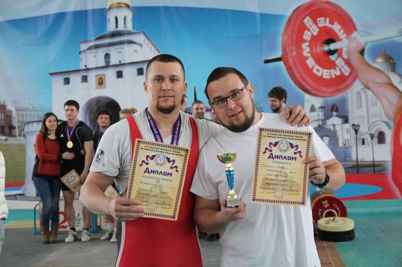 Команда Самарской области получила кубок за 3е месте в общем зачете