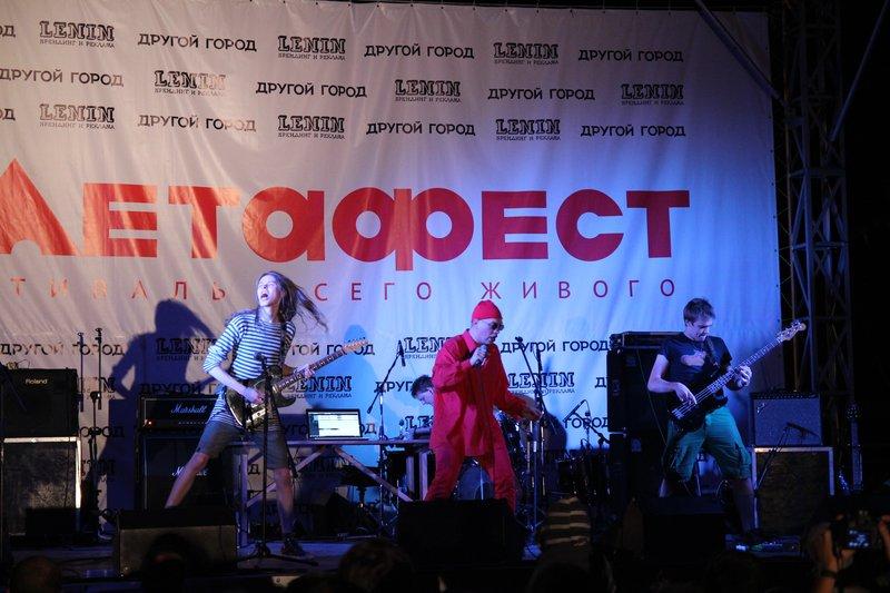 Концерт Федула Жадного