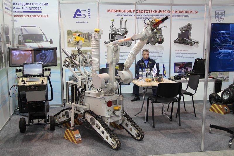 Многофункциональный робот