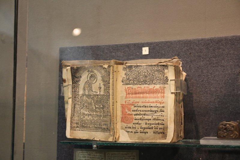 Краеведческий музей оставил странное впечатление