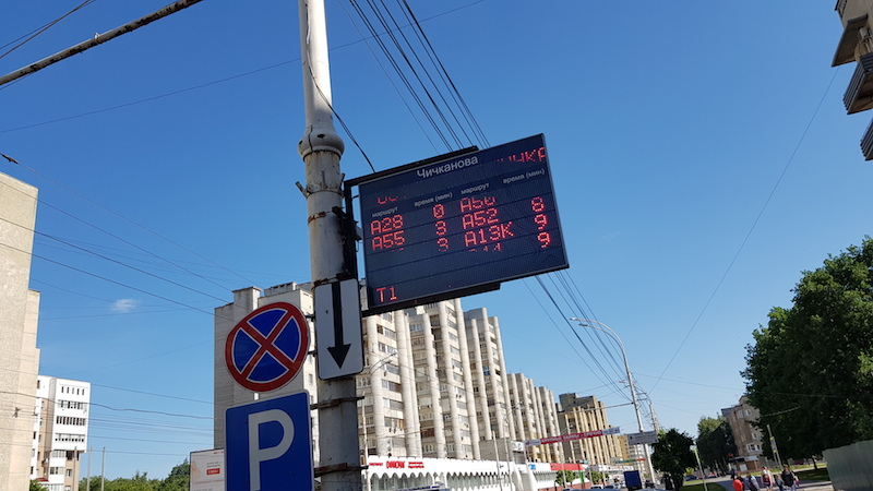 На остановках информационные табло, в Самаре, например, таких нет