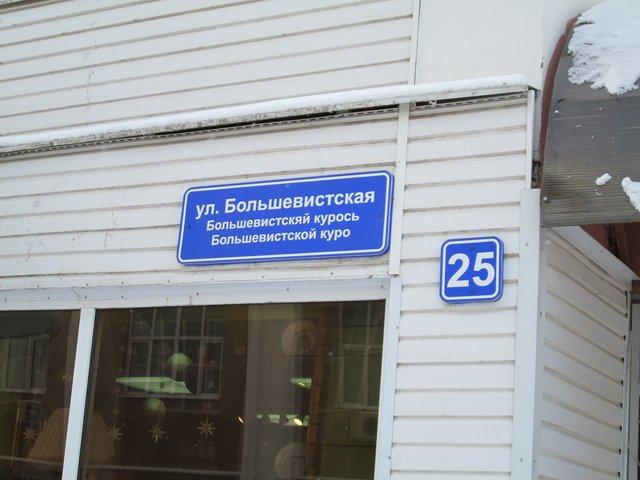 Русский, Эрзянский и Мокшанский