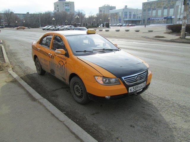 Такси Lifan
