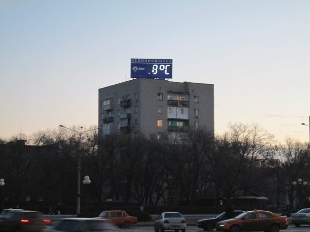 Табло с погодой в центре города