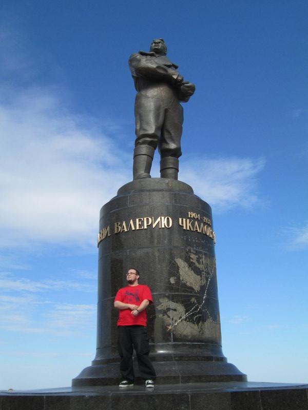 Нижегородский Чкалов