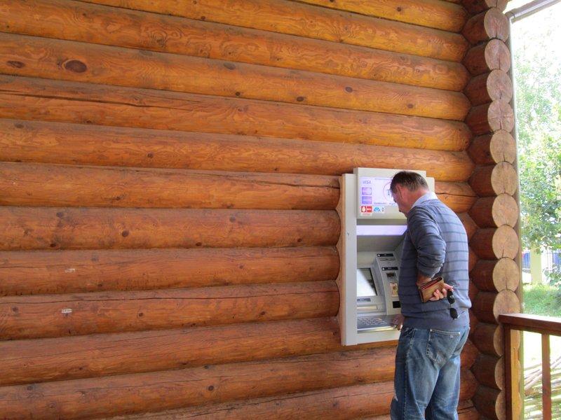 Банкомат в музее Дудутки