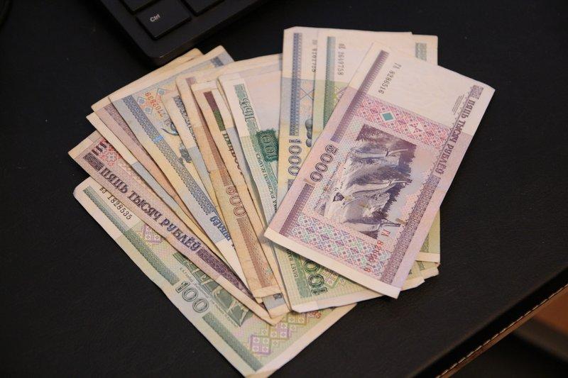 Готовимся к кризису, привыкаем к новому масштабу денег