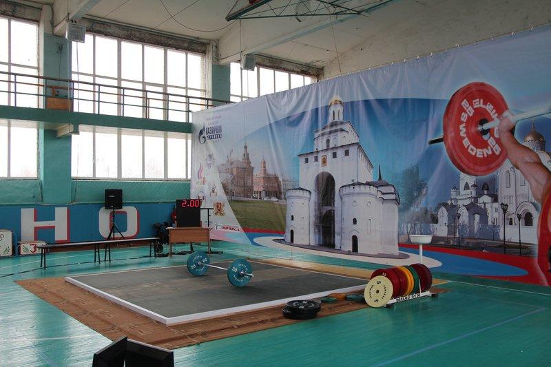 Чемпионат проходил в городе Струнино, в местном спортивном центре