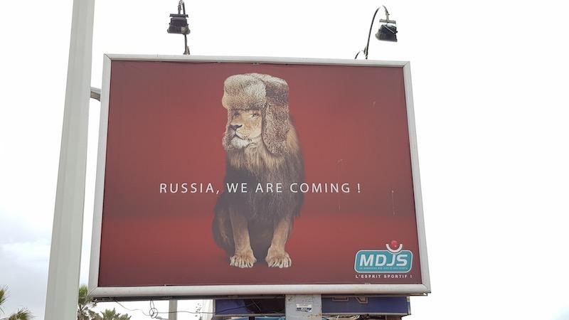 Всерьез готовятся к чемпионату мира в России