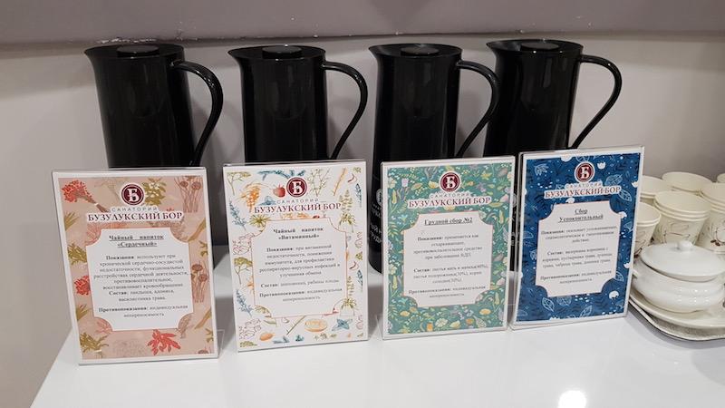 Например, на всех процедурах доступен безлимитный местный чай