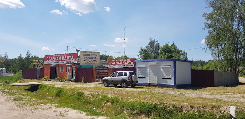 Сделать можно в куче вагончиков с агентами, которые есть на любой оживленной трассе на выезде из РФ