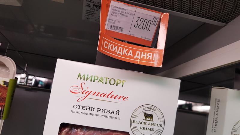 Выяснили, что наш самый часто покупаемый 320-граммовый рибай за 700 рублей - так себе, для бедненьких