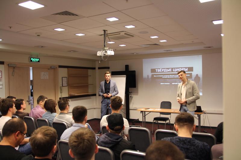 Первый доклад лично меня просто взорвал, спасибо нашим Краснодарским коллегам - Ивану и Сергею